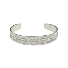 'I Love You' Multi Lingual Irish Bangle Bracelet
